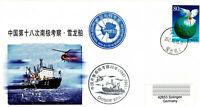 Polarpost: CHINARE XVIII - MV XUELONG - 2001