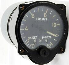 Russian fuel flow gauge (GC5)