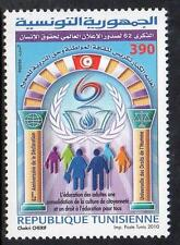 Tunisia MNH 2010 The 62nd Anniversary of the universal Declaration on Human Righ