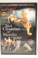36th chamber of shaolin ntsc import dvd English subtitle