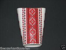 """6"""" vase ? utensil holder vintage Ukrainian pottery ceramic rushnyk folk art"""