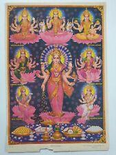 Vintage 50's Aufdruck Göttin Lakshmi Alle Avatars Bhargava Delhi 10in x 13