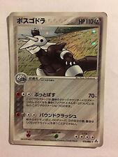Pokemon Card / Carte Aggron Rare Holo 075/086