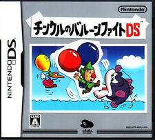USED Nintendo DS Tingle's Balloon Fight Free Shipping Japan Import Games