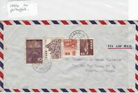Japan to portugal 1964 stamps cover Ref 8670