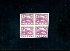 LOT 83455 MINT H  1 IMPERF BLOCK HRADCANY PRAGUE CASTLE CZECHOSLOVAKIA