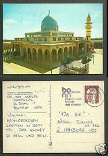 Damas Damascus Lady Zeinab Mosque stamp 1975