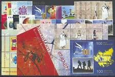 KOSOVO UNMIK - JAHRGANG YEAR 2007 KOMPLETT # 64-91 POSTFRISCH M/NH **