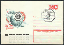 Soviet Russia 1977 stationery 12113 space cover XX th anniver.Geophysics Year