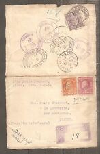 USA REGISTERED LETTER LETTRE US TO FRANCE 1917 CACHET IOWA NEW YORK RETURN WW1