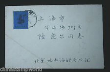 China stamp cover with 1959's 8fen stamp from beijing to shanghai