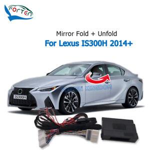 Car Side Auto Rear Mirror Folding System Module For Lexus IS300H 2014-2020