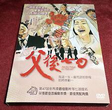 Seven Days in Heaven RARE Taiwan DVD Region 3 Wang Yu-lin, Essay Liu