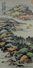 Vintage Chinese Watercolor LAKE FOREST LANDSCAPE Wall Hanging Scroll Painting