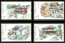 China 2013-21 Yuyuan Garden 上海豫园 set MNH