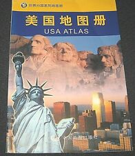 2011 USA Atlas Travel Guide in Simplified Chinese book by Ben She
