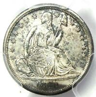 1840 Seated Liberty Half Dime H10C No Drapery. PCGS Uncirculated Detail (UNC MS)
