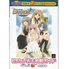 KID Yume no Tsubasa visual & strategy guide book/ PS