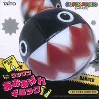 ☀ Nintendo Super Mario Bros. Chain Chomp Wanwan Taito Figure Figurine Japan ☀