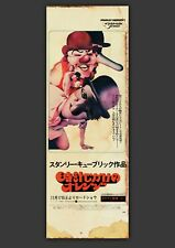 'A CLOCKWORK ORANGE' KUBRICK ART PRINT JAPANESE MOVIE POSTER RETRO