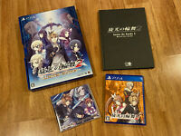Senko no Ronde 2 Reassembly from Duo JAPAN Limited Edition PS4 PlayStation 4
