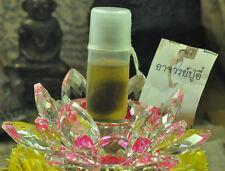 Sexual Mind Spirit Thai amulet hypnotising love oil attract Charming Lp.AI 12