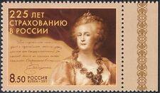 Russie 2011 Catherine II/ROYALTY/ROYAL/Gens/ASSURANCE/COMMERCE 1 V (n33531)