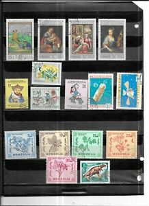 MONGOLIA 1966-1968. SELECTION OF 16. VERY FINE USED. AS PER SCAN