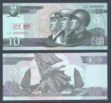 Korea Banknote Specimen 10 Won 2002 (UNC) 全新 朝鲜 10元样钞 号码全为0