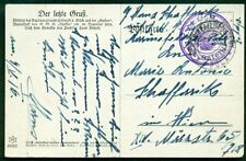 1916, Hungary Naval card, ship 'SATELLIT' purple circular ship cancels,