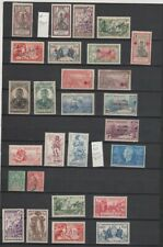 French Colonies, Indie, Guadeloupe, Guinea MH / Used Selection CV $90.75+