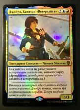 1x FOIL RUSSIAN Jhoira Weatherlight Captain 🔥PACK FOIL🔥 Dominaria DOM Funzzzo