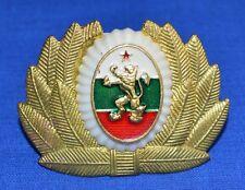 Bulgarian Communist Army Officer PARADE CAP COCKADE Pin BADGE mod. 1981