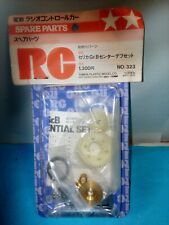 TAMIYA RC SPARE PARTS CENTER DIFFERENTIAL SET TOYOTA CELICA Gr B 5323