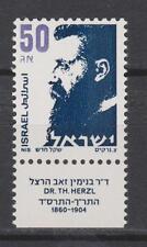 Israel 1986  Nr. 1023  1 Ph-R, Phosphorrarität,  postfrisch.