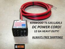 KENWOOD TS-520,520S,820,820S  DC POWER CORD *NEW* *FREE SHIPPING!*