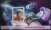 TOGO  2017  90th BIRTH ANNIVERSARY OF VELENTINA TERECHKOVA  S/SHEET MINT NH