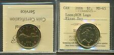 2006 Canada Dollar Loon; RCM Logo First Day ICCS MS-65