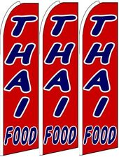 Thai Food King Size  Swooper Flag banner  sign pk of 3