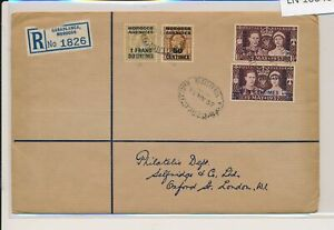LN10040 Morocco 1937 silver jubilee registered good cover used
