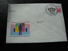 UKRAINE - enveloppe entier 1998 (cy51)