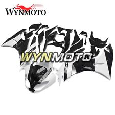 Fairing for Kawasaki ZX-6R 2009 2010 2011 2012 ABS Plastic Injection White Black
