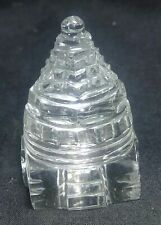 Hand Carved Natural Crystal Shree Yantra 220 Carat Good Luck Prosperity 283