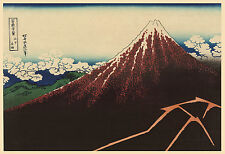 Japanese Art Print: Shower Below the Summit - Fine Art Reproduction