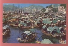 HONG KONG The Waterfront Faults PPC c1950s?