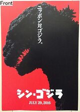 Godzilla Resurgence(2016 Japan) Promotional Poster Type A
