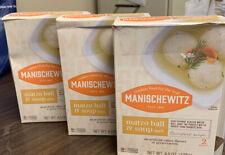 Manischewitz Matzo Ball & Soup Mix 3/16/22 LOT 3