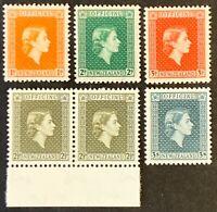 New Zealand. Official Definitives Stamps. SG O159+. 1954. MNH. #AF94