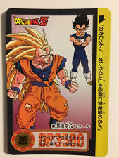 Dragon Ball Z Carddass Hondan Part 24 - 305
