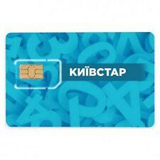 kyivstar SIM Card Triple Format (Nano + Micro + Regular) LTE Ukraine